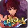826wan网页游戏-神仙道